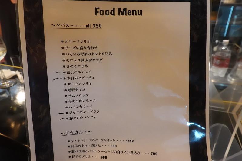 くろしま(椎名町)