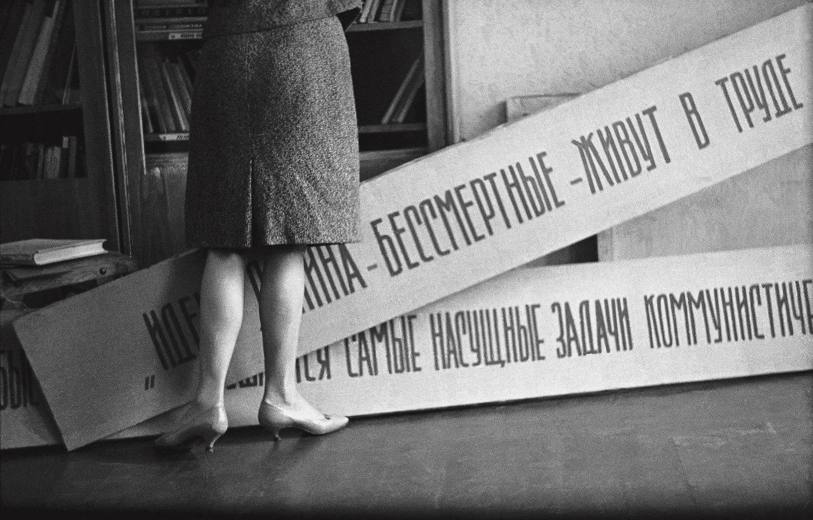31. 1965. Вильнюс. Ленинские идеи бессмертны