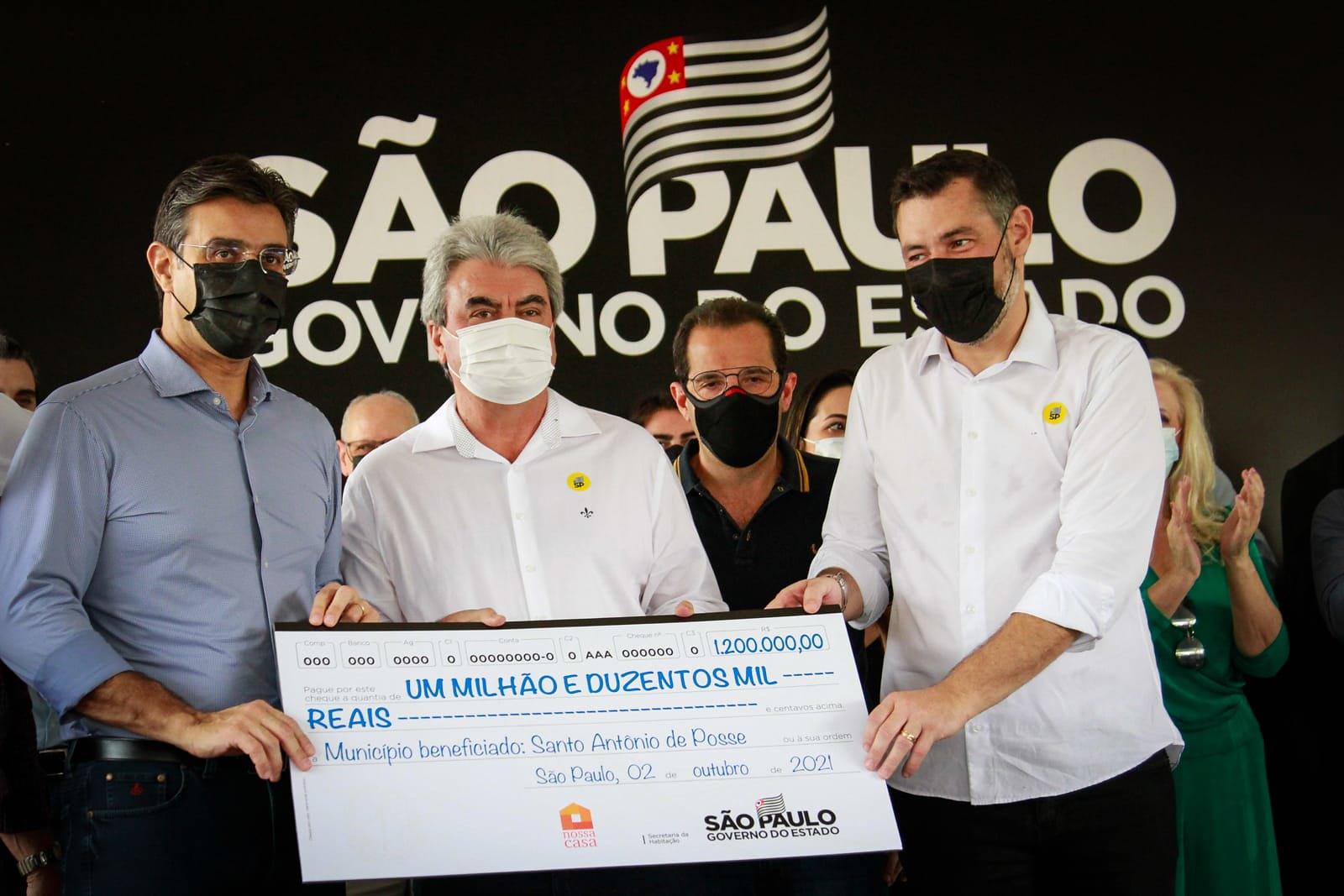 Anúncios do Governo de SP em Jaguariúna