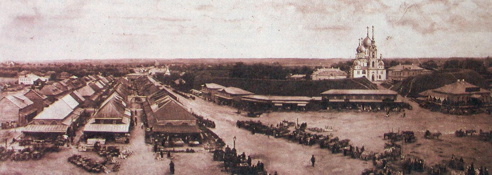 02. Вид на Торговую площадь и кремль