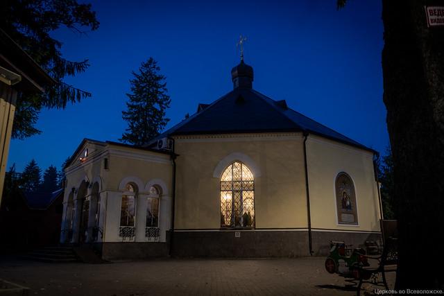 2 октября 2021 года. Всенощное бдение Недели 15-й по Пятидесятнице.  Фото: Николай Гуцу / Photo: Nikolay Gutsu.