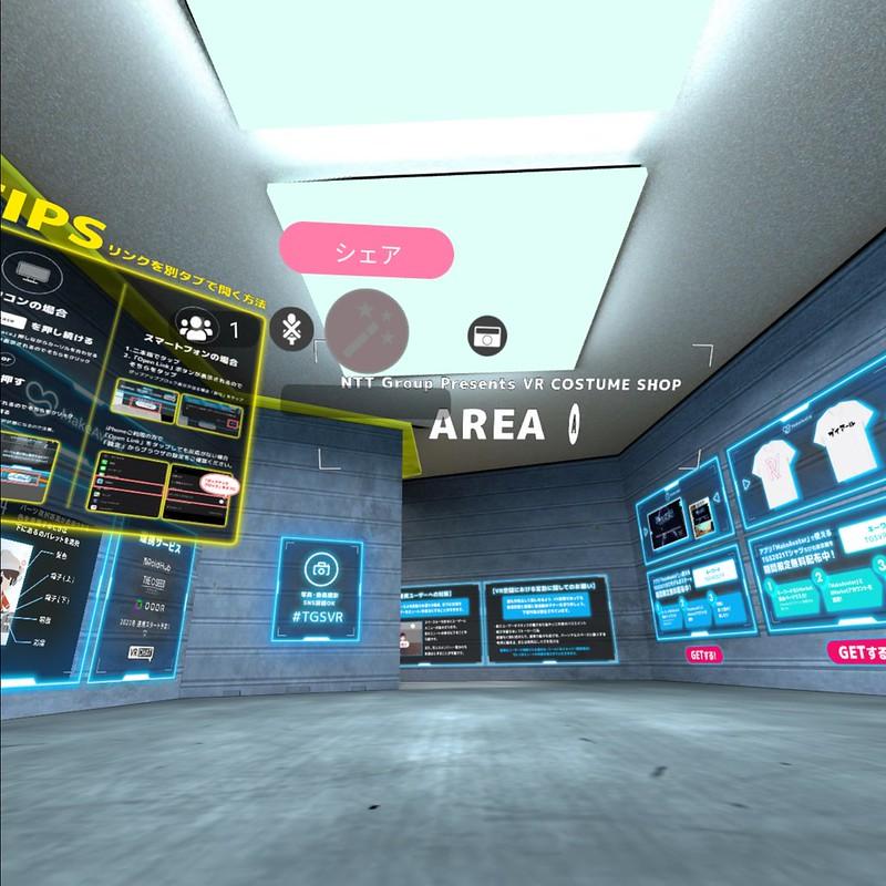 com.oculus.browser-20211002-200855
