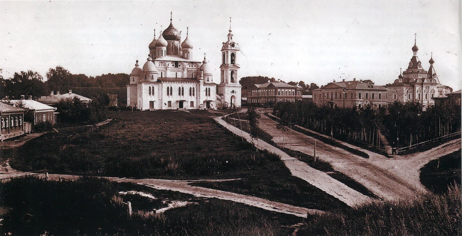 05. Панорама Дмитровского кремля