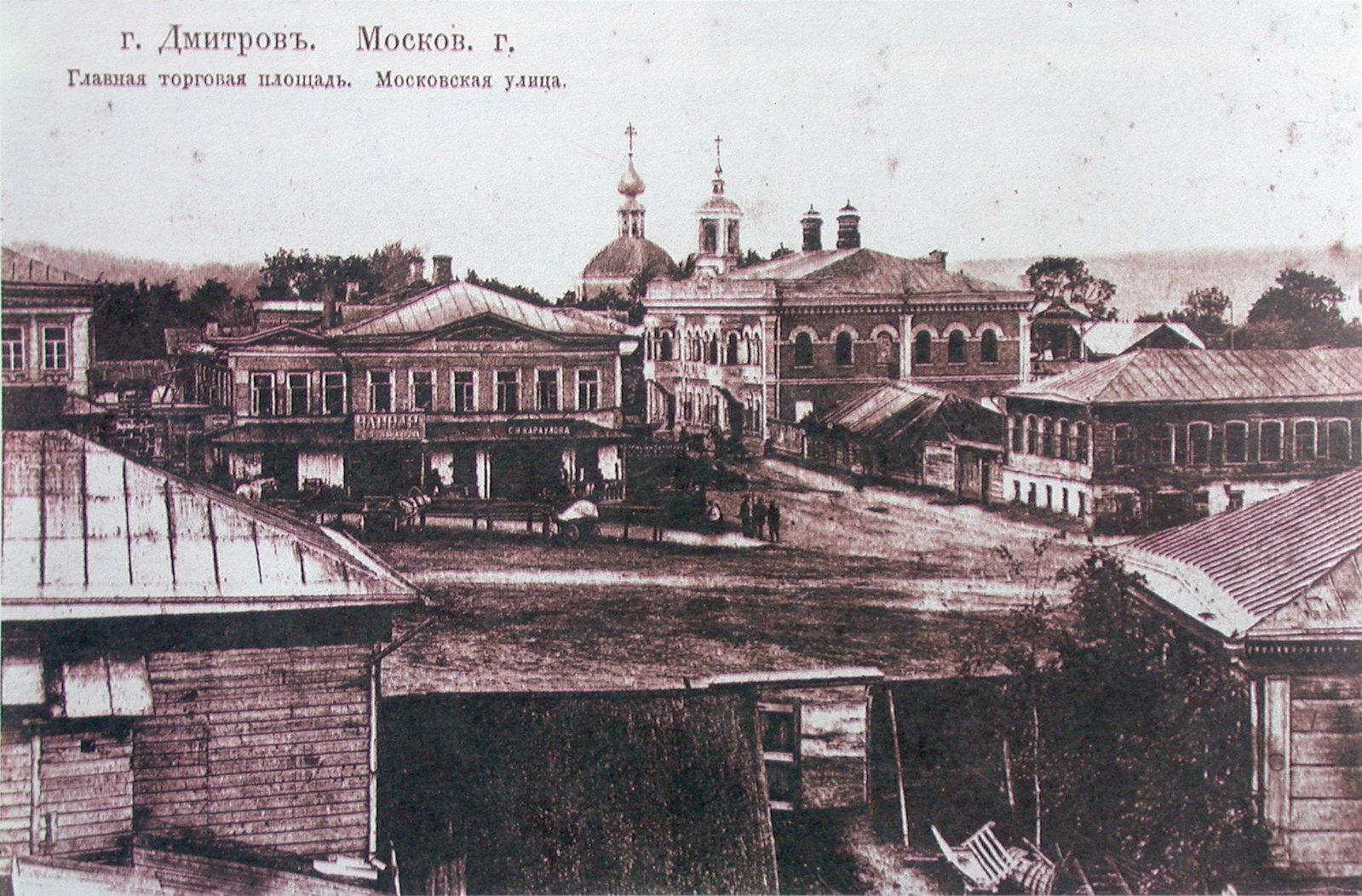 12. Перекресток Московской и Загорской улиц