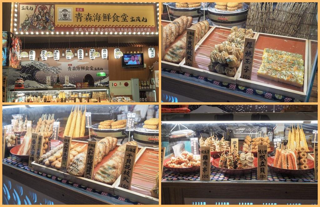 45-青森海鮮食堂