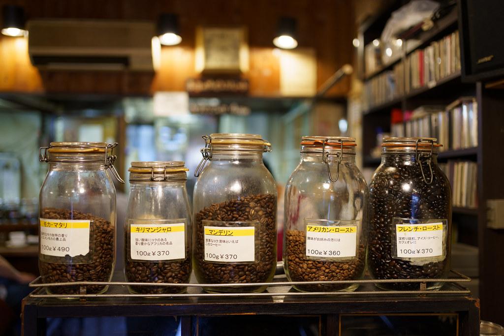 コーヒー豆 2021/10/04 DSC01097