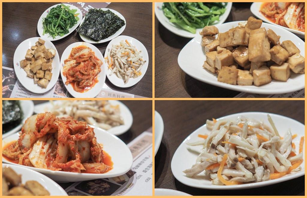 07-涓豆腐