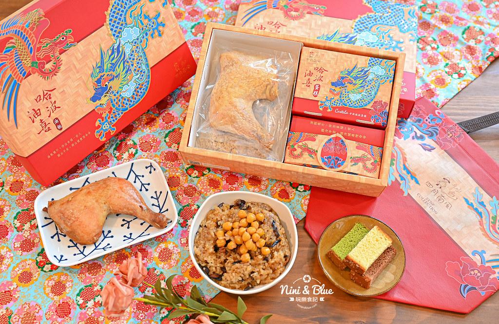 BOB喜餅 彌月試吃 油飯 四月南風 卡斯提拉14