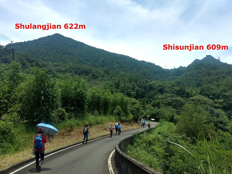Shulangjian-and-Shisunjian-text
