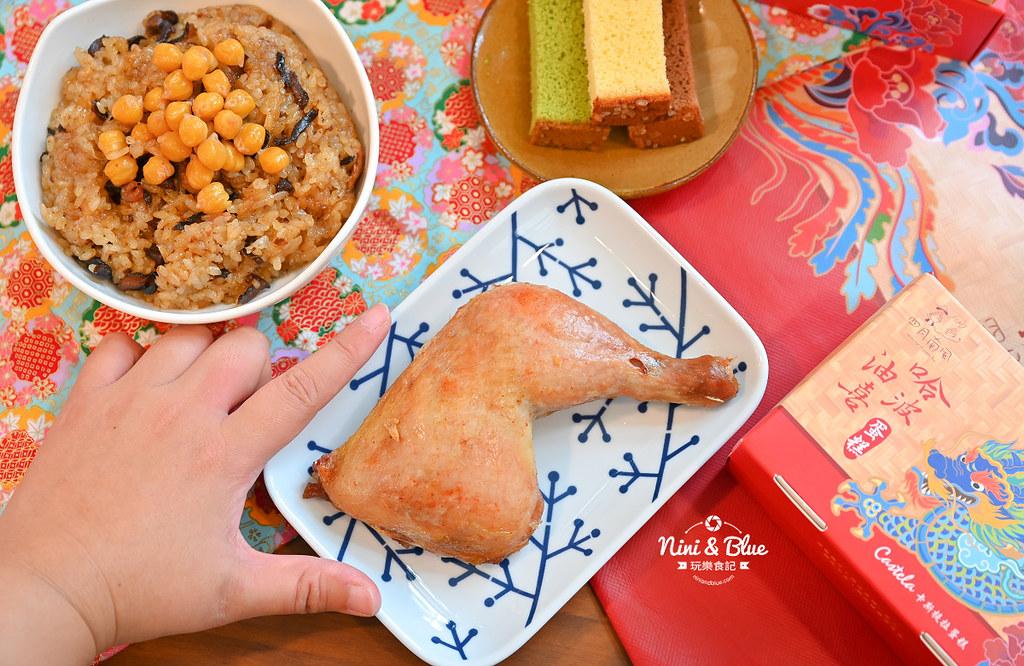 BOB喜餅 彌月試吃 油飯 四月南風 卡斯提拉16