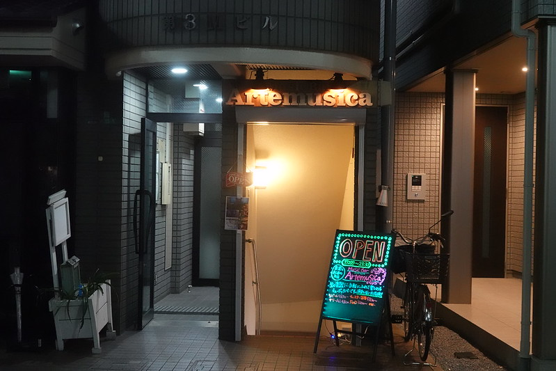 アルテムジカ(練馬春日町)