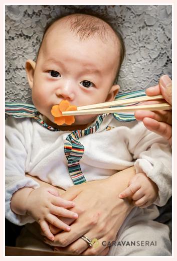 お食い初め 100日祝い 煮物(にんじん)