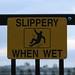 Football field wet sign