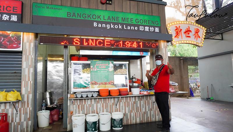 bangkok lane new work park