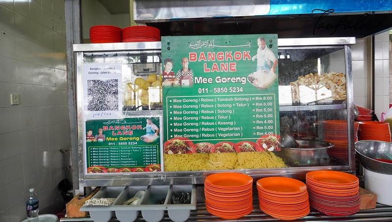 bangkok lane mee goreng