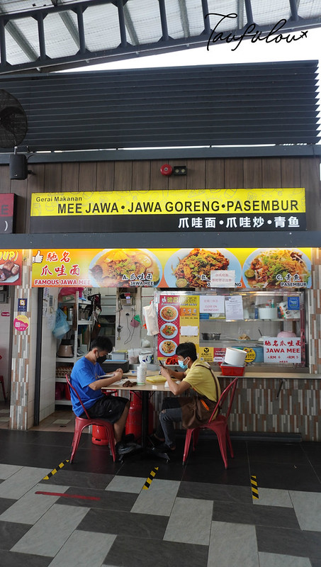 new world park food court (2)