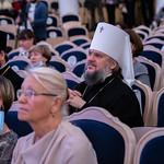 5 октября 2021, День педагога Тверской области 2021 (Тверь) | 5 October 2021, Day of the teacher of the Tver region 2021 (Tver)