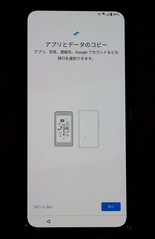 P9252529
