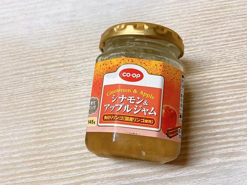 コープデリ シナモン&アップルジャム