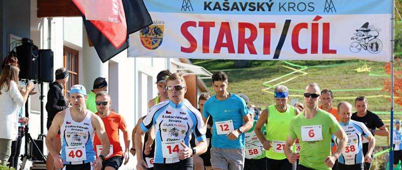 V Kašavském krosu jsou připravené dvě tratě. Delší měří 16 kilometrů