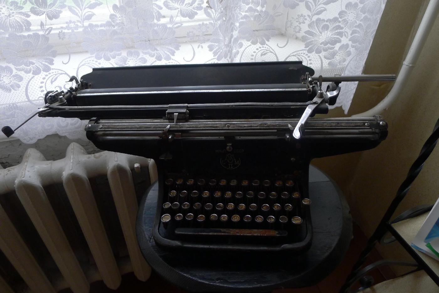 P1310549