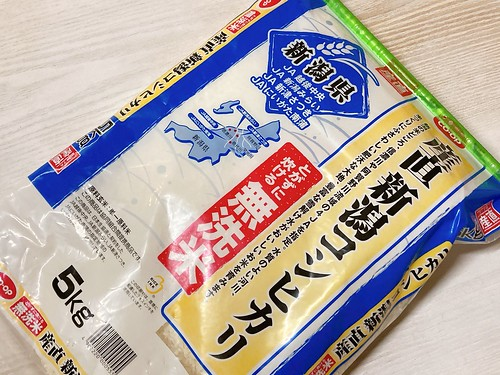 コープデリ 産直新潟コシヒカリ無洗米