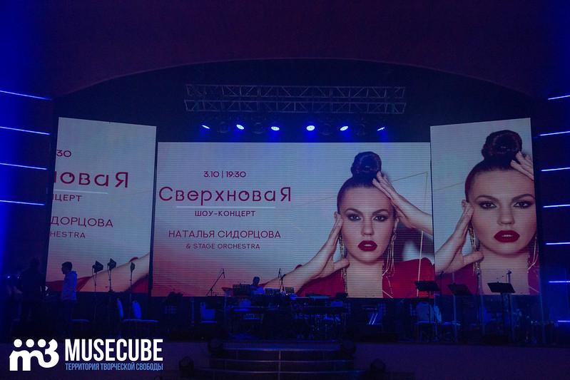 Sverhnovaya shou-koncert Natal'ya Sidorcova & stage orchestra_001