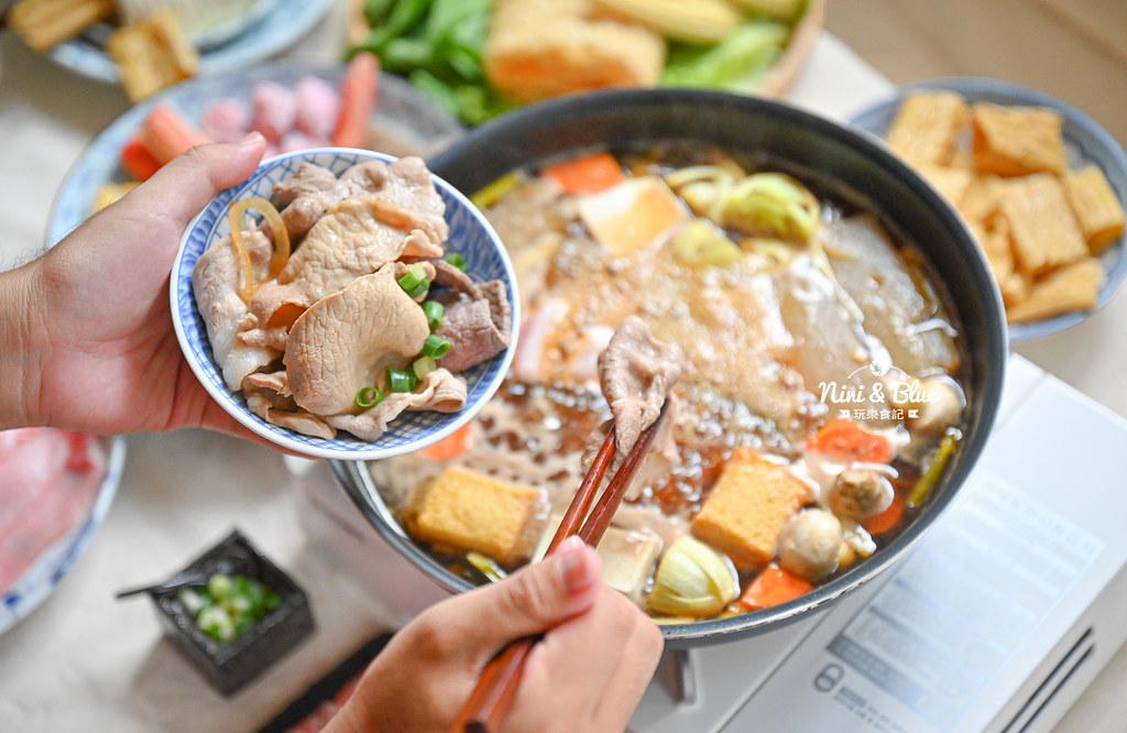 楓康超市 火鍋料 鍋底祭41