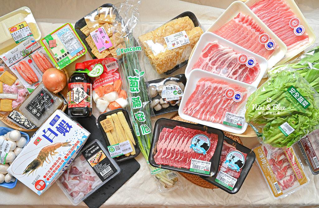 楓康超市 火鍋料 鍋底祭26