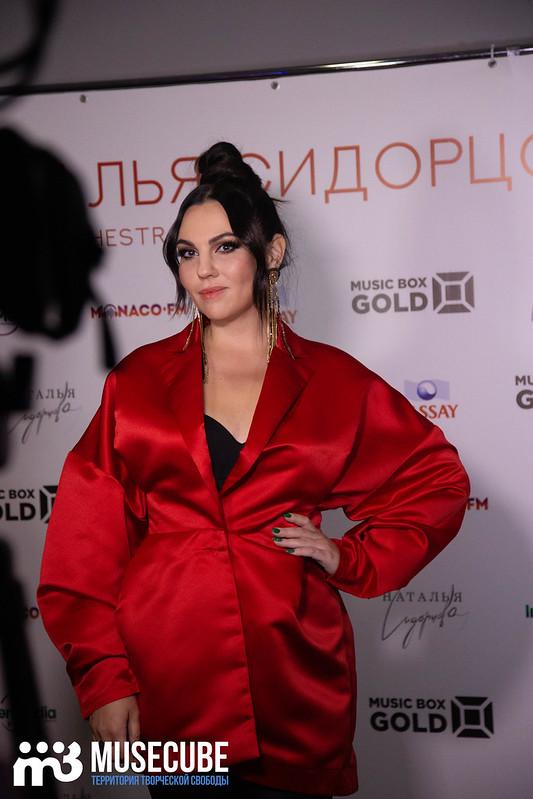 Sverhnovaya shou-koncert Natal'ya Sidorcova & stage orchestra_002