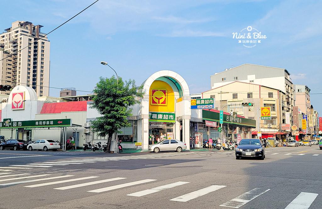 楓康超市 健行民權店01