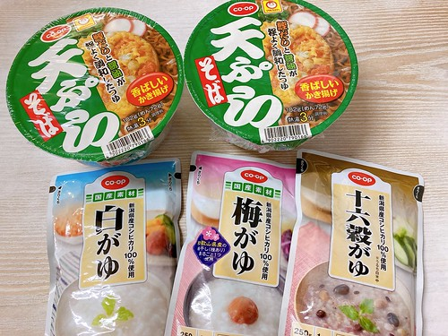 コープデリ 備蓄食材 カップ麺天ぷらそば おかゆ3種(白がゆ、梅がゆ、十六穀がゆ)