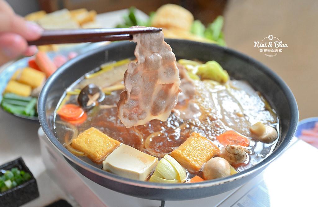 楓康超市 火鍋料 鍋底祭39