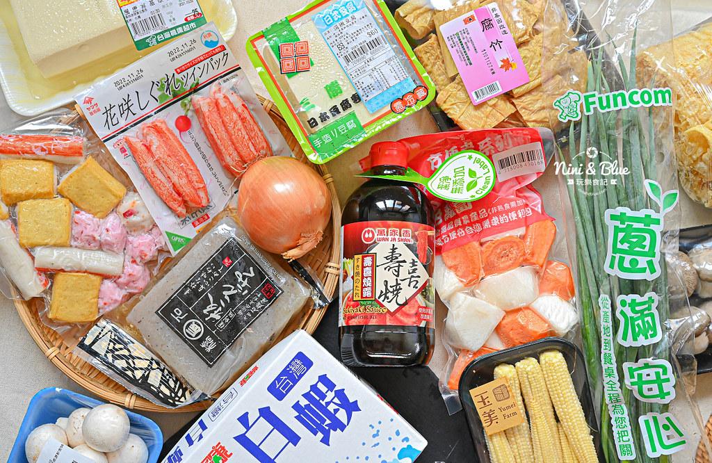 楓康超市 火鍋料 鍋底祭28