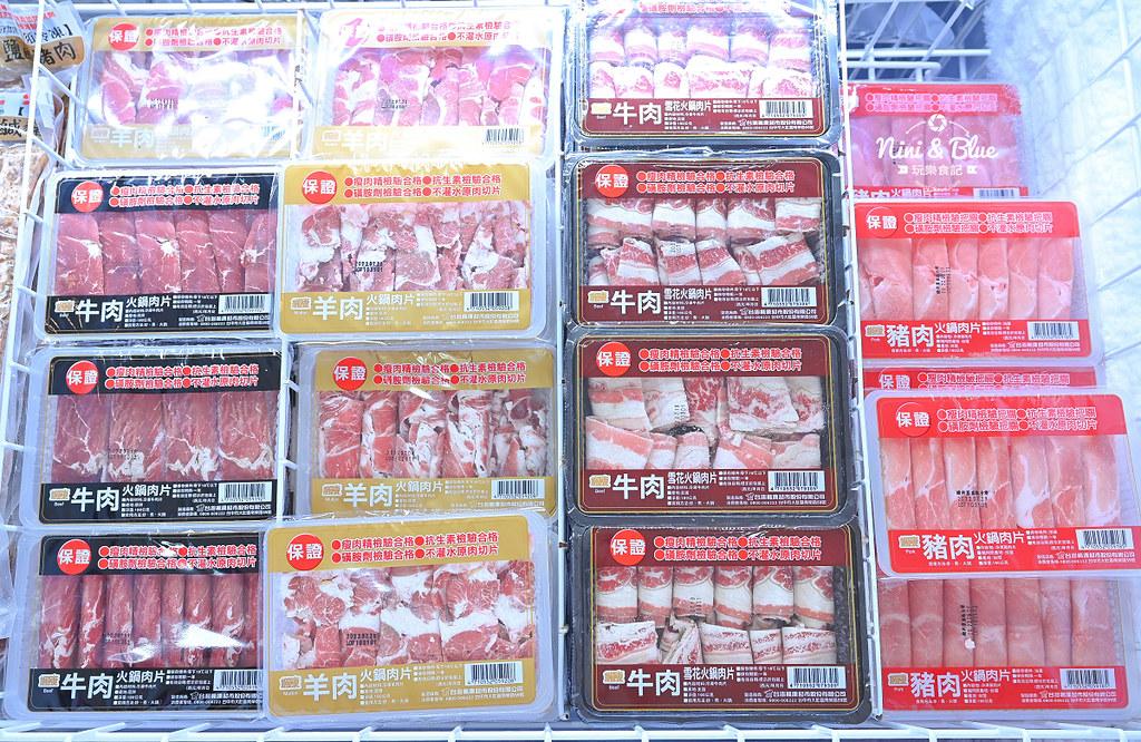 楓康超市 火鍋料 鍋底祭22