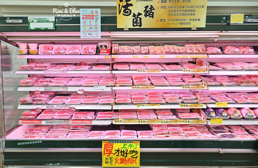 楓康超市 火鍋料 鍋底祭20