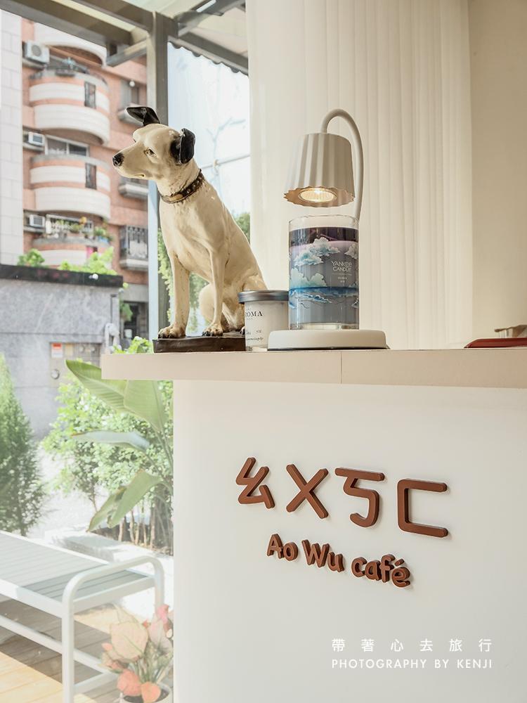 aowu-cafe-8