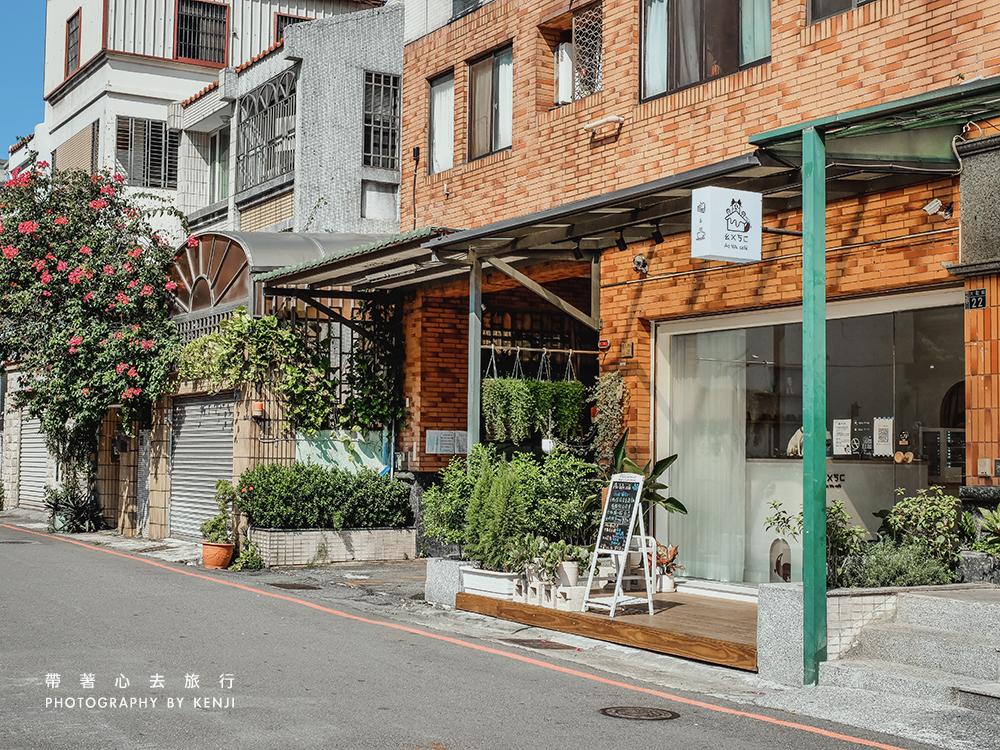 aowu-cafe-2