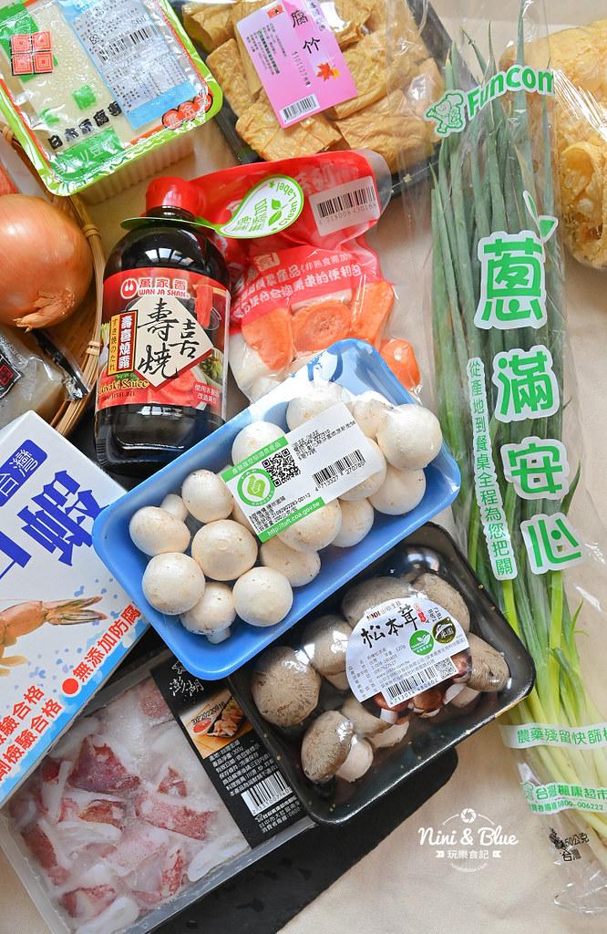 楓康超市 火鍋料 鍋底祭31
