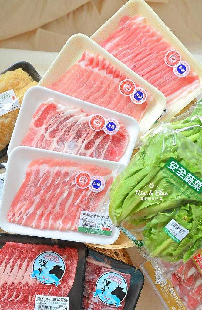 楓康超市 火鍋料 鍋底祭29