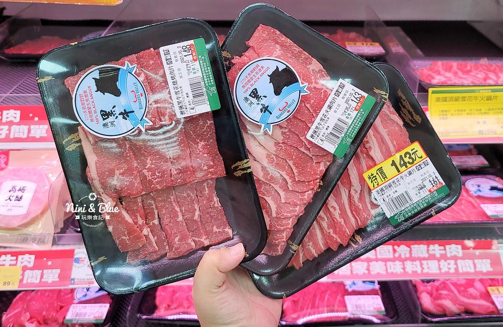 楓康超市 火鍋料 鍋底祭09