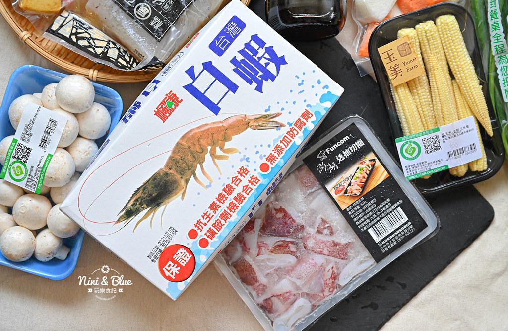 楓康超市 火鍋料 鍋底祭27
