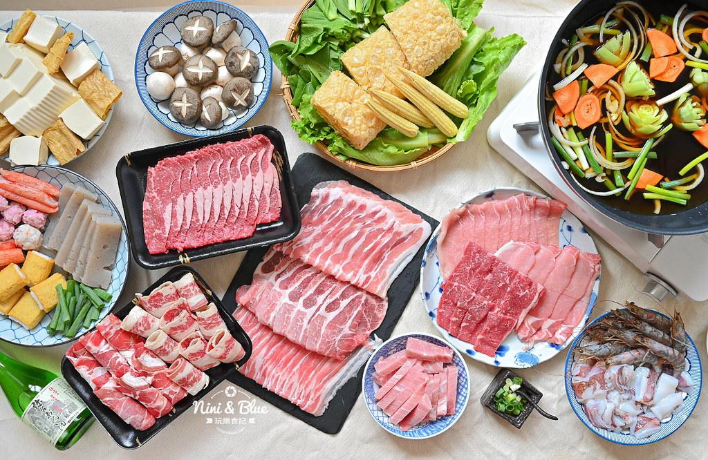 楓康超市 厚切火鍋肉片 火鍋料 鍋底祭32