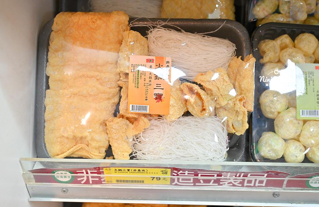 楓康超市 火鍋料 鍋底祭13