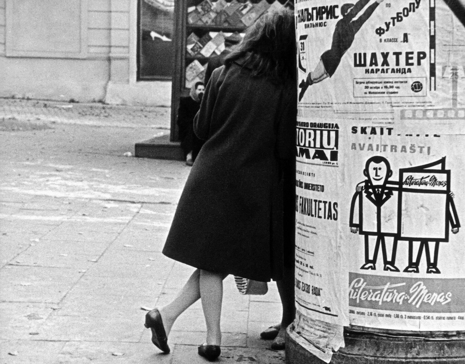 1961. Вильнюс Без названия