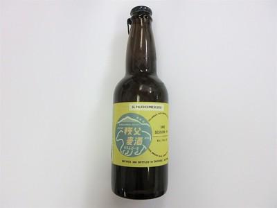SLオリジナルラベル秩父麦酒 「秩父吉田うめSIPA」