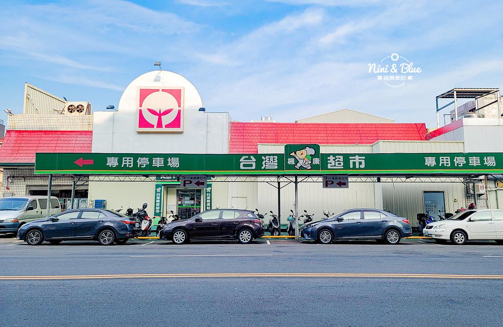 楓康超市 健行民權店02