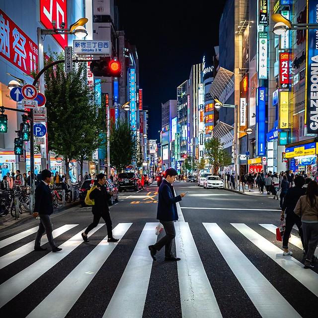 Shinjuku Night Street