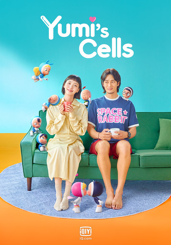 Yumi_S Cells_Poster