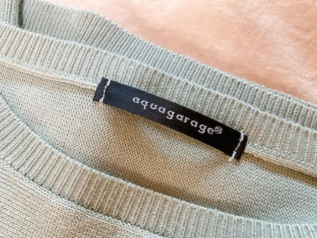 aquagarage